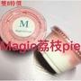 【Magic荔枝派】M家起泡膠slime史萊姆格仔鋪快手同款魔法M史萊。56193