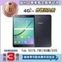 【SAMSUNG 三星】福利品Galaxy Tab S2 4G 9.7吋 平板電腦(贈64G記憶卡+皮套+鋼化膜)