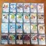 萬代 Bandai 正版 數碼暴龍卡 數碼寶貝卡 20代
