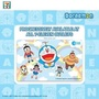 **Limited Edition** Doraemon Ezlink Cards (Set of 03 cards)