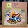全套50冊「國語文圖書館」彩色精裝