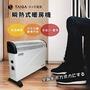 ⭐️免運⭐️可刷卡⭐️快速到貨✴️日本大河 瞬熱式暖房機