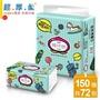 【朵舒棉仔紙】超厚柔抽取式花紋衛生紙(150抽X72包/箱-EC)