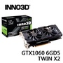 Inno3D GeForce GTX 1060 6GB GDDR5 TWIN X2 顯示卡 6GD5