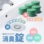 【一丁目電販】MIT自動活氧酵素馬桶水箱清潔錠-5顆組(加贈廚房地漏*1入)