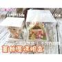 薑餅屋 薑餅屋盒 DIY薑餅屋盒 聖誕節 聖誕小屋 透明盒/糖霜材料包/星星糖