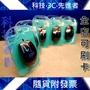 8折起羅技促銷 【科技新貴】 Logitech 羅技 M100r 黑 白 滑鼠 / G102 / M235 / M325