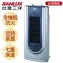 【SANLUX台灣三洋】定時直立式陶瓷電暖器 R-CF612HNA