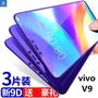 全屏滿版 vivo v9手機保護貼v15鋼化膜vivov15手機玻璃貼熒幕保護貼鋼化膜全屏護眼防藍光玻璃貼屏保V9全包覆