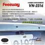 破盤王 BuBu車用品✄ FREEWAY 180度超廣角 前置鏡頭 / 倒車鏡頭╭ 安全無死角,自動切換~新視界180m