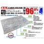 【CKM】納智捷 LUXGEN S3 16- 原廠 正廠 型 PM2.5 活性碳冷氣濾網 冷氣濾網 空氣濾網 粉塵 空調