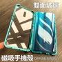 雙面玻璃萬磁王OPPO RealmeX青春磁吸手機殼realme3 5Pro Realme Q XT X2保護殼K3K5