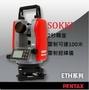 日本PENTAX ETH332LA雷射經緯儀 中英文系統2秒精度-便宜賣喔~