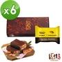 【龍情】花生巧果軟糖*六盒(軟質)