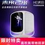 [新年鉅惠]HE琥珀虛顏2智能音箱3D全息投影帶屏智能機器人二代AI人工智能