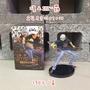 【無證現貨】海賊王 航海王 造型王 頂上決戰 羅 頂上羅 死亡醫生 七武海 超新星 頂上戰爭 公仔 模型 娃娃機 標準盒