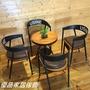 簡約時尚復古LOFT工業風桌椅組/餐廳桌椅組/戶外陽台休閒洽談桌 一桌二椅