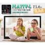 【東京數位】全新 螢幕 PLAYTV-L 15.6吋 薄型可攜式外接螢幕 雙HDMI 178度廣視角 IPS螢幕