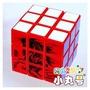 [小丸號]三階紀念版魔術方塊☆紳藍軸心☆馬年方塊☆紅面