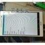 (三重長榮)單總 Asus Zenpad 8.0 Z380C Z380KL P024 P022液晶總成 螢幕總成