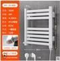 智慧電熱毛巾架烘干架家用衛生間碳纖維浴巾架浴室毛巾桿恒溫加熱 MKS免運