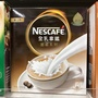 雀巢咖啡館藏系列-3合1 /2合1全乳拿鐵無糖18gx10入 /2合1深焙拿鐵無糖22gx10入