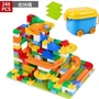 DIY百變滑道積木兒童拼裝插滑道益智男孩子女孩積木玩具3-6周歲JD 寶貝計畫