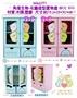 台灣製 正版 角落生物 木櫃 收納盒 飾品盒 收納櫃 桌上型 首飾盒 抽屜 角落小夥伴 T00011882