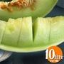 【果之家】台南七股白雪蜜世界洋香瓜哈蜜瓜10台斤(約4-8顆)