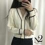 外套 正韓小香風V領撞色線條短版針織外套(米白) N2