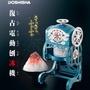 【 日本DOSHISHA 】全新 電動復古風刨冰機 DCSP-1751