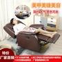 可躺美容椅美甲沙發椅美甲店美睫足療電動單人沙發床多功能沙發椅