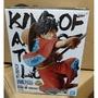 [日版現貨] 海賊王 KING OF ARTIST 藝術王者 魯夫 和服