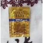 99元免運(萊爾富)最新版~SUNTORY三得利 蜂王乳 + 芝麻明E 30日份(4顆 x 1包)