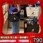 ★春節不打烊★買二送一◆ KANGOL TOTE BAG英國韓款 袋鼠休閒工裝帆布 單肩斜挎手提托特包 肩背包 側背包