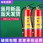 ♤✇❖滅火器家用4公斤干粉手提式商鋪消防器材箱子4kg2只套裝3kg5kg8kg