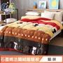 【ISHUR伊舒爾】台灣製 特厚雙面法蘭絨暖暖被(貓咪/極緻保暖/毯被)