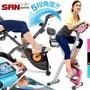 四角度!!飛輪式磁控健身車(超大座椅+舒適椅背)C149-010室內折疊腳踏車.摺疊美腿機 SAN SPORTS