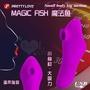 免運 魔法魚 - 吸吸樂 大吞吐陰乳刺激器﹝12頻+USB充電﹞
