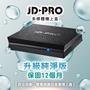 [總代理官方賣場]JD-PRO升級純淨版多媒體機上盒