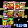 印尼炒泡麵 整箱40包