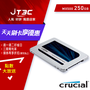 美光 Micron Crucial MX500 250G 250GB SATAⅢ 2.5吋 SSD 固態硬碟 五年保固 / 創見 StoreJet 25S3 USB 3.1 StoreJet 2.5吋硬碟外接盒 組合賣場