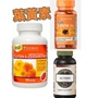 【Star美國代購】GNC Trunature Puritan's Pride 普瑞登 Lutein 20