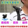 多功能手電筒夾/ 腰扣夾 / 肩夾 / 燈夾 適合 Q5 T6 U2 手電筒用【0F9A】