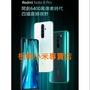 紅米Note 8 Pro(6G+64G)(6G+128G)台灣小米 聯強保一年 板橋 可面交 請看關於我