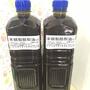 【植物油】<未精製>酪梨油 (瓶裝1公升)【余老師手工皂創意工坊】【手工皂用油請勿食用!!!】