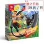 【遊戲出租】Nintendo Switch _ 健身環大冒險 + 專屬控制器 Ring-Con【U0009】