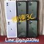 全新未拆 現貨 iphone11 pro /pro max 64g 256g 金 銀 黑 綠 台灣公司貨 一年保固