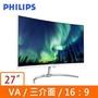 【PHILIPS 飛利浦】【福利品】27 吋寬 VA曲面液晶顯示器 (278E8QJAW)