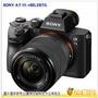 新春活動 SONY A7 III KIT 單鏡組 台灣索尼公司貨 A73 A7IIIK 4K
